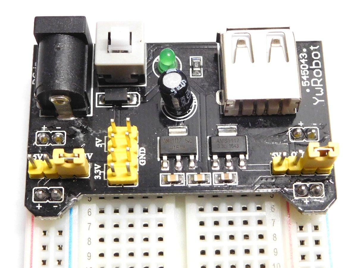 Arduino bread board starter kit atmega p